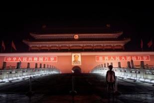 Beijing (216)