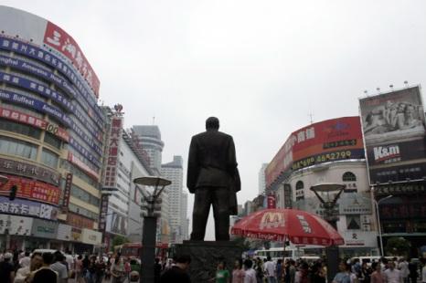Changsha 54