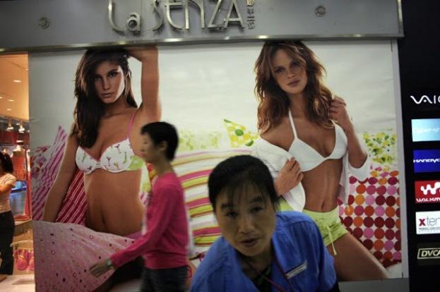 Changsha Shoping
