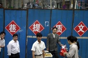 Changsha3